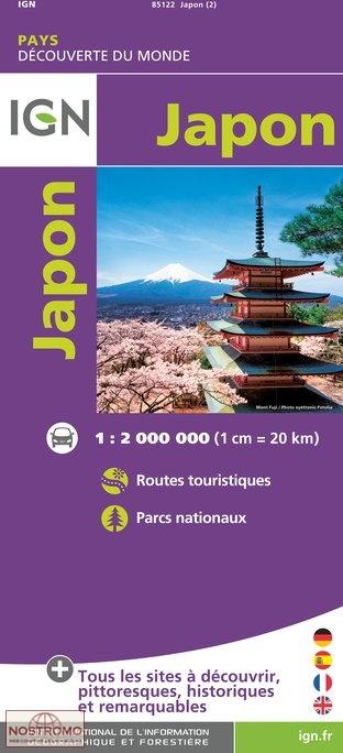 japon carte touristique ign nostromoweb. Black Bedroom Furniture Sets. Home Design Ideas