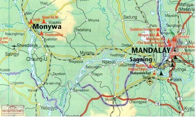 Carte Routiere De La Birmanie.Myanmar Birmanie