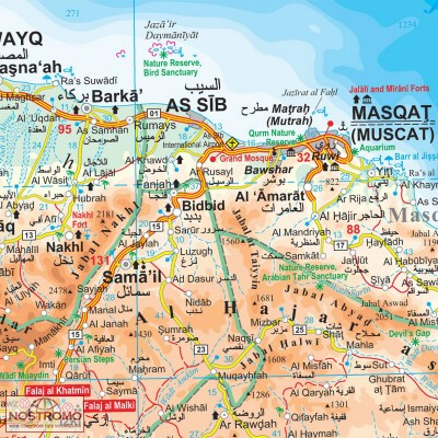 Carte Oman Tourisme.Oman Emirats Arabes Unis